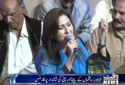 ..لیجنڈ گلوکارہ ریشماں کی تیسری برسی کےموقع پرلاہورمیں خصوصی تقریب منعقد