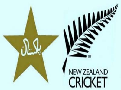 پاکستان اور نیوزی لینڈ کی کرکٹ ٹیموں کے درمیان پہلا ٹیسٹ میچ 17 نومبرسےشروع ہوگا