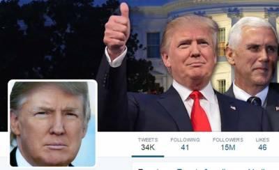 ٹویٹر پرٹرمپ کے مداحوں کی تعداد 1کروڑ 48 لاکھ تک پہنچ گئی۔
