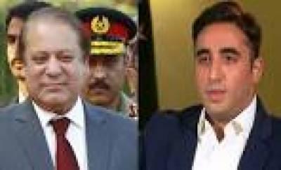صدر، وزیراعظم، چئیرمین پیپلز پارٹی بلاول بھٹو اور عمران خان سمیت تمام سیاسی قائدین نے جہانگیر بدر کے انتقال پر افسوس کا اظہار کیا ہے