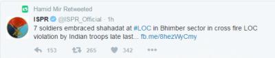 کنٹرول لائن پر بھارتی فوج نے جارحیت کی تمام حدیں پار کردیں، بھمبر سیکٹر پر بلا اشتعال فائرنگ کے نتیجے میں 7پاکستانی فوجی شہید ہو گئے