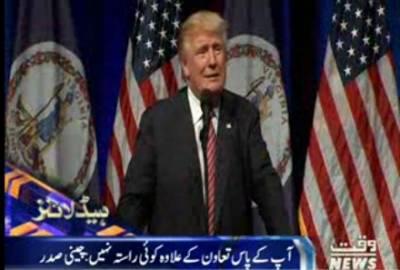 Waqtnews Headlines 01:00 PM 14 November 2016