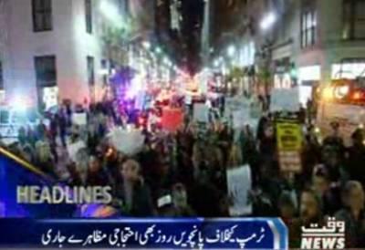 Waqtnews Headlines 04:00 PM 14 November 2016