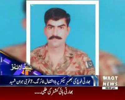 Waqtnews Headlines 06:00 PM 14 November 2016