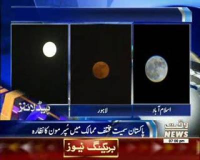Waqtnews Headlines 07:00 PM 14 November 2016
