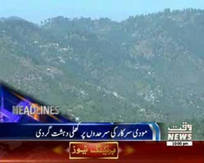 Waqtnews Headlines 10:00 PM 14 November 2016