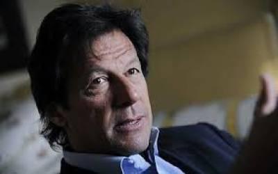 عمران خان کو تیسری شادی کے خواب آنے لگے،بولے کہ شادی کا ٹریک اچھا تو نہیں لیکن ہوسکتا ہے کہ تیسری شادی میں خوش قسمت ثابت ہو