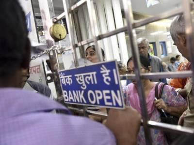 بھارت:کرنسی منسوخی پالیسی نے ہریانہ میں ایک بینکر کی جان لے لی