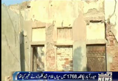غلام شاہ کلہوڑو کے دور میں تعمیر کیا جانےوالا پکا قلعہ تباہی سےدو چار