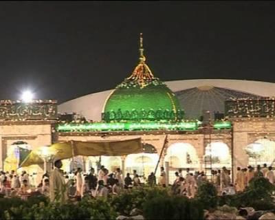 حضرت علی ہجویری المعروف داتا گنج بخش کے نو سو تہترویں عرس کی تقریبات لاہور میں شروع ہوگئیں