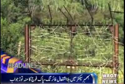 Waqtnews Headlines 01:00 PM 19 November 2016