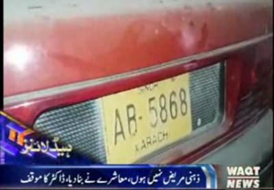 Waqtnews Headlines 04:00 PM 19 November 2016