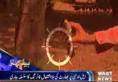 Waqtnews Headlines 05:00 PM 19 November 2016