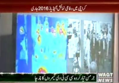 کراچی ایکسپو سینٹرمیں منعقدہ دفاعی نمائش آئیڈیازدوہزارسولہ میں رکھا گیا اسپائیڈرماؤنٹ نامی رائفل اسٹینڈ اپنی خصوصیات کے باعث نمایاں