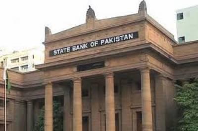 پنجاب اور خیبر پی کے نے5 ماہ میں سٹیٹ بنک سے65 ارب روپے کا اوور ڈرافٹ حاصل کیا