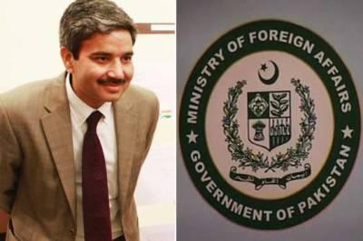 پاکستان نے ایک بار پھر سول آبادی پر جارحیت دکھانے پر بھارتی ڈپٹی ہائی کمشنرکو طلب کر کے شدید احتجاج کیا
