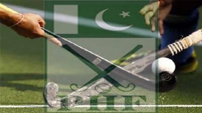 بھارت ہاکی فیڈریشن اور فیڈریشن آف انٹرنیشنل ہاکی نے جونئیر ورلڈکپ ہاکی ٹورنامنٹ میں پاکستان ٹیم کی شرکت میں تعاون کی یقین دہانی کرادی۔