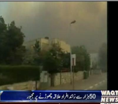 3 روز سے جاری آگ سے ابھی تک کسی شخص کے ہلاک یا زخمی ہونے کی اطلاع نہیں ہے