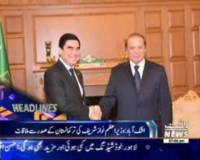 Waqtnews Headlines 07:00 PM 25 November 2016