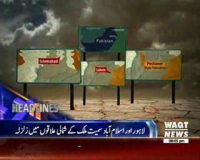 Waqtnews Headlines 08:00 PM 25 November 2016