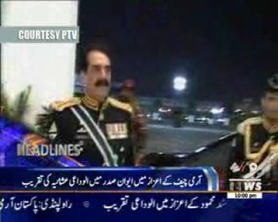 Waqtnews Headlines 10:00 PM 25 November 2016