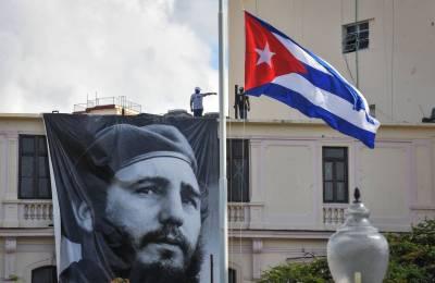 کیوبا کے انقلابی رہنما اور سابق صدر فیڈل کاسترو کے انتقال کے بعد ملک میں نو روزہ سوگ منایا جا رہا ہے