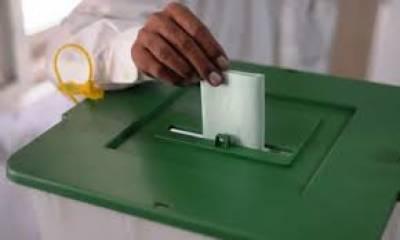 کراچی میں قومی اسمبلی کے حلقے NA258 اٹھاون میں ضمنی الیکشن کیلئے پولنگ جاری ہے