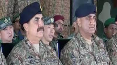 راحیل شریف کل اپنے عہدے سے ریٹائرڈ ہو جائیں گے،جنرل قمر جاوید باجوہ پاک فوج کے سولہویں سپہ سالار کی حیثیت سے کمانڈ سنبھالیں گے