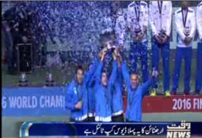 ارجنٹائن نے ڈیوس کپ ٹینس ٹورنامنٹ جیت لیا