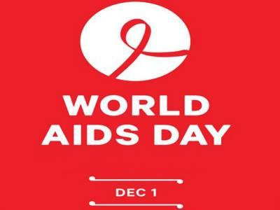 پاکستان سمیت دنیا بھر میں ایڈز سے بچاﺅ کا عالمی دن یکم دسمبر کو منایا جائےگا