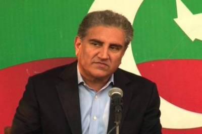 پاکستان تحریک انصاف کے وائس چیئرمین مخدوم شاہ محمود قریشی آج گڈانی کا دورہ کریں گے