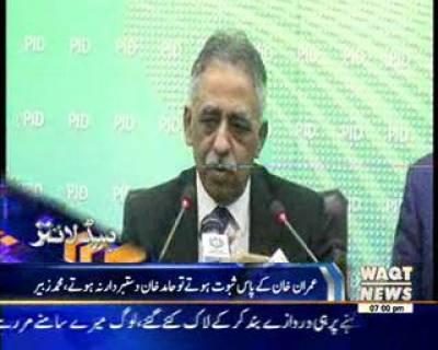 Waqtnews Headlines 07:00 PM 28 November 2016