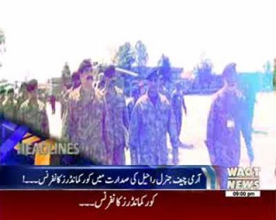 Waqtnews Headlines 09:00 PM 28 November 2016