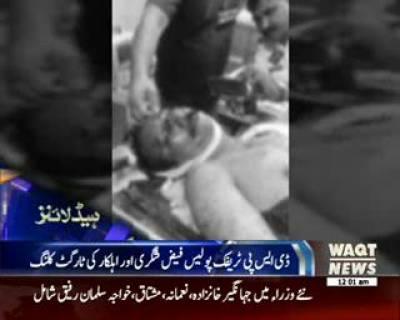 Waqtnews Headlines 12:00 AM 28 November 2016