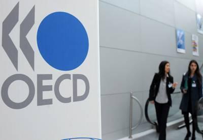 2017-18 میں عالمی معاشی نمو 3اعشاریہ3 رہنے کی توقع ہے۔ اوای سی ڈی کی رپورٹ