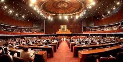 قومی اسمبلی نے قانونی اصلاحات ترمیمی بل دوہزار پندرہ مسترد کرديا