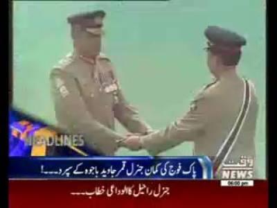 Waqtnews Headlines 06:00 PM 29 November 2016