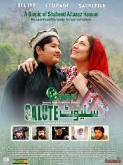 ہر پاکستانی کوفلم ''سلیوٹ'' دیکھنی چاہیے: صائمہ نور