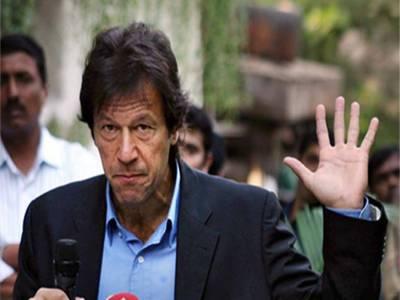 تحریک انصاف اور عمران خان نے حنیف عباسی کے ممنوعہ ذرائع سے فنڈز لینے کے الزامات کو مسترد کردیا۔