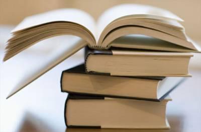 تعلیمی اداروں میں اسلامیات اور قرآن پاک صرف مسلم اساتذہ ہی پڑھائیں گے۔ حکومت پنجاب
