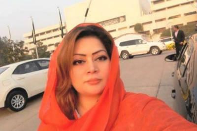 چمبہ ہاﺅس لاہور میں پراسرار طور پر ہلاک ہونے والی خاتون سمعیہ چودھری کی پوسٹ مارٹم رپورٹ جاری کردی گئی