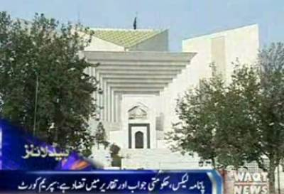 Waqtnews Headlines 01:00 PM 30 Nov 2016