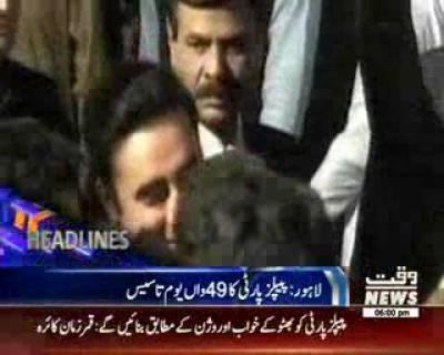 Waqtnews Headlines 06:00 PM 30 November 2016