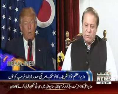 Waqtnews Headlines 10:00 PM 30 November 2016