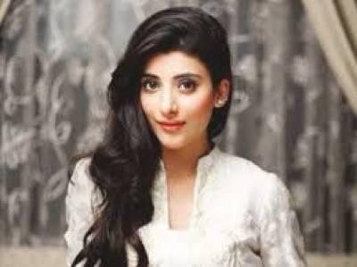 عروہ حسین نے گلوکاری ، منگیتر نے اداکاری شروع کردی