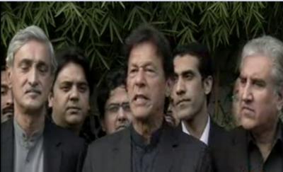 ن لیگ کا سارا کیس آج اصولاً ختم ہو گیا ہے، نون لیگ دستاویزات کی بات کرتی:عمران خان
