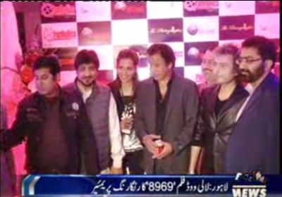 لاہور میں فلم 8969 کے پریمئیر فلم کی کاسٹ نے بھرپور شرکت کی