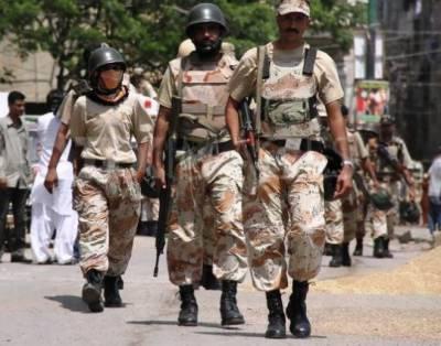کراچی کے علا قے لانڈھی سیکٹرچھتیس بی میں رینجرز کی کارروائی , اسلحہ برآمد کر لیا