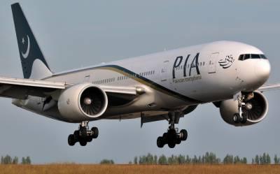 پاکستان ائیر لائنز نے اومان کے دوسرے بڑے شہر سلالہ کیلئے پروازیں چلانے کا اعلان کردیا