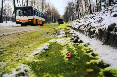 روس , پہاڑی علاقے میں سبز تیزابی برف پڑی تو لوگ دیکھ کر حیران رہ گئے